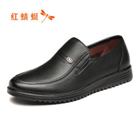 红蜻蜓 (RED DRAGONFLY ) 平底皮鞋