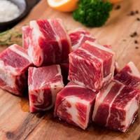HONDO BEEF 恒都 阿根廷进口牛腩块 1000g