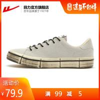 回力官方旗舰店 正品女鞋男鞋夏季帆布鞋低帮休闲鞋 WXY-A589T *7件