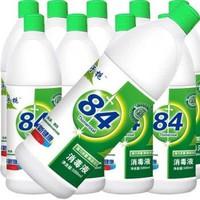 84消毒液杀菌除菌衣物漂白去黄厕所除臭地板消毒水 10瓶
