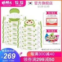 顺顺儿 韩国原装进口新生儿湿巾 盖装70抽10包 *2件