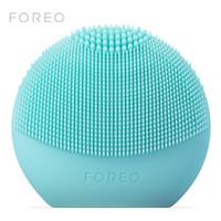 斐珞尔洁面仪 APP测肤硅胶电动清洁毛孔洁面仪 洗脸仪 可换电池 LUNA fofo 薄荷蓝