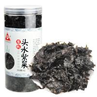 川珍 头水紫菜 60g *2件