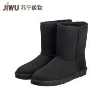 苏宁极物 JWXZ002 女士皮毛一体雪地靴