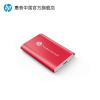 惠普HP 移动固态硬盘120g 高速便携式外置硬盘