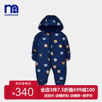 mothercare英国新生婴儿宝宝衣服男秋冬季连体衣加绒长袖爬装 TA504 73cm *3件