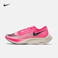 耐克 NIKE ZOOMX VAPORFLY NEXT% 男/女跑步鞋 AO4568 AO4568-600 42.5