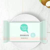 七色蝌蚪婴儿洗衣皂儿童香皂bb抑菌去渍尿布皂新生儿宝宝专用肥皂 *2件