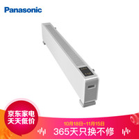 Panasonic/松下 暖风机 DS-A2218CW