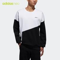 阿迪达斯官网 adidas neo M CS SWEAT男圆领套头卫衣DM2171DX0648