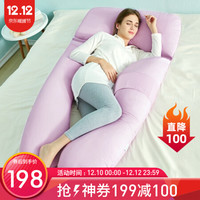佳韵宝 孕妇枕头对称U型