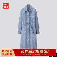 女装 牛仔衬衫式连衣裙(水洗产品)(长袖) 426031