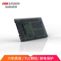 HIKVISION 海康威视 E200P SATA 2.5英寸固态硬盘 512GB