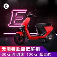 Ninebot 九号电动摩托车E100 红色版(只含车架) 智能锂电电动踏板车电瓶车