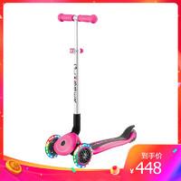 法国高乐宝GLOBBER儿童滑板车三轮滑板车闪光轮可升降调节432