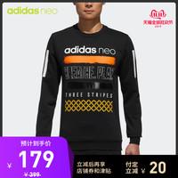 阿迪达斯官网 adidas neo CS G BBL男装圆领套头卫衣DX0043DX0040