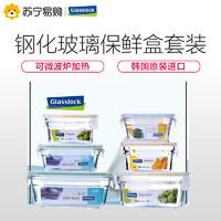 Glasslock韩国进口上班族玻璃饭盒保鲜分隔家用便当女带盖碗套装