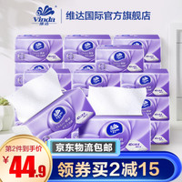 维达(Vinda)棉韧抽纸3层108抽24包S码 立体压花餐巾卫生纸巾 无香整箱 *2件