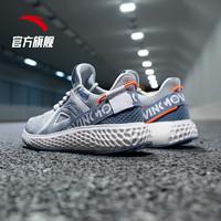 ANTA 安踏 91935519 网面虫洞科技跑鞋