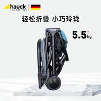 Hauck 婴儿推车超轻便折叠可坐可躺便携式宝宝儿童小伞车