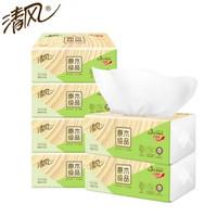 清风 原木抽纸3层120抽4包面巾纸餐巾纸软抽卫生纸(新疆西藏不包邮)(4包(无中袋))