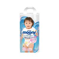 moony 尤妮佳 女宝宝用拉拉裤 XL38片