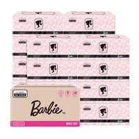 芭比 抽纸3层130抽18包面巾纸可湿水实惠装卫生纸巾餐巾纸整箱装 *2件