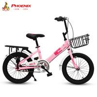 凤凰 儿童自行车