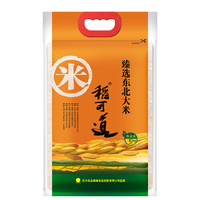 稻可道 臻选东北大米5kg 粳米