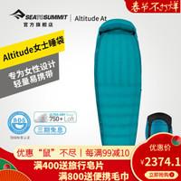 Sea To Summit【Altitude女性 成人睡袋便携 AtI女士标准款(右边拉链)