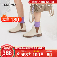 Teenmix/天美意2019冬新款切尔西短靴女牛皮革方跟皮靴CBE51DD9 米色 37