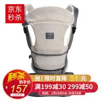 抱抱熊 婴儿背带腰凳四季透气多功能抱凳宝宝背婴带G01 高级灰(四季款) *2件