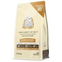 猫乐适 C85全期猫粮 10kg(2kgx5包) *3件