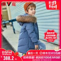 雅鹿童装2019新款冬装儿童加厚中长款羽绒服中大童韩版男童外套 *3件