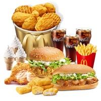 麦当劳 金拱门桶纷享餐 单次券