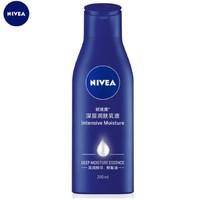 NIVEA 妮维雅 润肤身体乳 200ml *4件