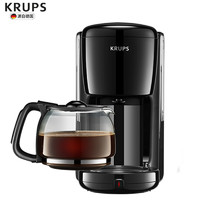 Krups大容量1.25L滴漏式咖啡机KM286880全自动家用泡茶烧水壶恒温续杯