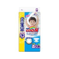 GOO.N 大王 婴儿纸尿裤 XL 52片