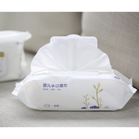 考拉工厂店 婴儿加厚手口湿巾 80抽*12包