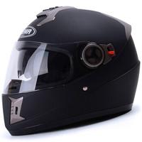 野马(YEMA)8828电动摩托车头盔男全盔冬天保暖四季双镜片女士机车安全帽