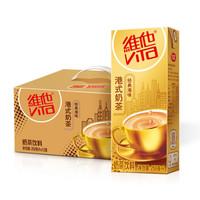 ViTa 维他奶 维他港式奶茶饮料 250ml*12盒 *3件