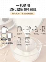 小熊破壁料理机家用小型加热全自动多功能豆浆机免过滤新款绞肉机