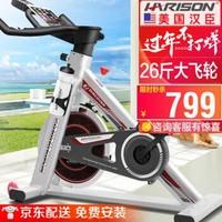 美国汉臣 HARISON动感单车 家用静音室内健身自行车 健身器材 DISCOVER-Z1 *2件