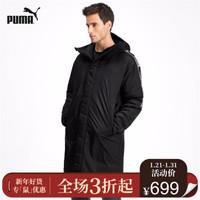 PUMA彪马官方 刘昊然同款 新款男女同款连帽长款夹棉外套 PADDED 580010 黑色 01 XL