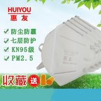 N95劳保防尘口罩一次性防工业粉尘防雾霾 30个