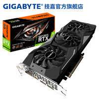 技嘉RTX2060 GAMING OC PRO 6G台式电脑主机箱游戏独立显卡GDDR6