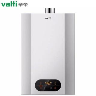 华帝JSQ23-i12050-12 12升燃气热水器天然气