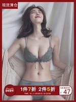 薄款美背内衣女三角杯性感法式胸罩小胸蕾丝文胸 *2件