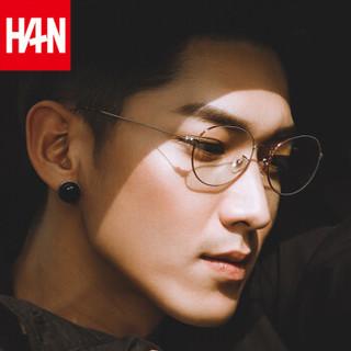 HAN近视眼镜框架防护眼睛+1.56防蓝光镜片