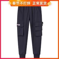 FILA 斐乐官方男子梭织长裤2020春季新款休闲工装口袋潮男运动裤
